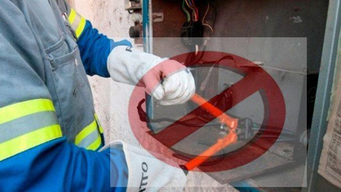 Aneel suspende por 90 dias corte de energia por falta de pagamento