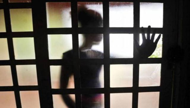 Suspeito de estuprar a própria mãe é preso em Minas Gerais